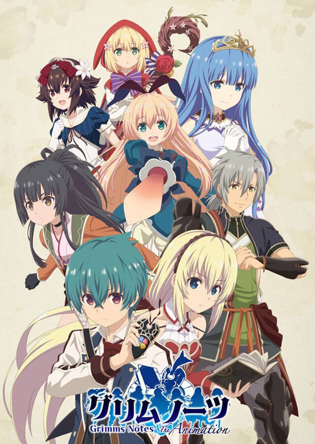 Grimms Notes The Animation ตอนที่ 1-12 ซับไทย [จบแล้ว]